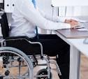 В 2015 году в Тульской области было создано 215 рабочих мест для инвалидов