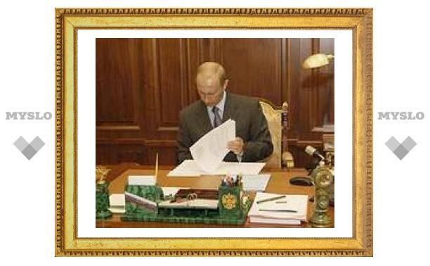 Путин внес изменения в закон о ВТС