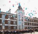 В Туле открыли новую школу «Поколение будущего»