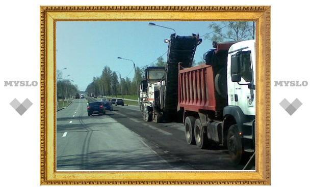 В Туле срезали четыре тонны асфальта