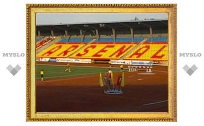 В Тульской области ни один стадион не соответствует стандартам