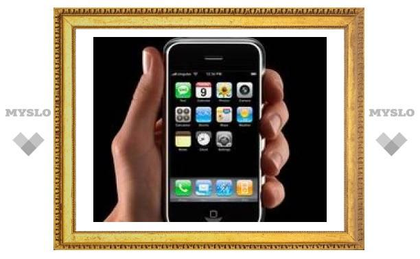 В Туле участились случаи мобильного мошенничества!