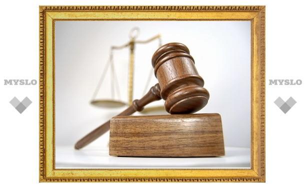 Подчиненных бывшего губернатора ждет суд