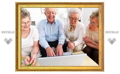 Тульских пенсионеров обучат компьютерной грамотности