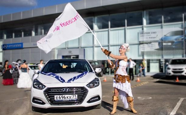 Компания «Автокласс-Лаура» представила на «Параде невест» новый Hyundai i40