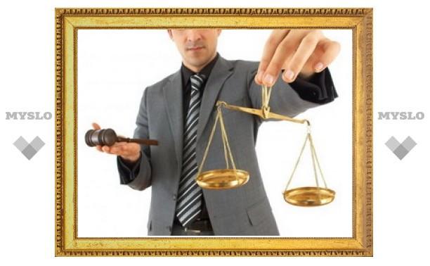 Туляки получат бесплатную юридическую помощь