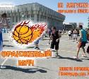 В Туле любителей стритбола приглашают на турнир «Оранжевый мяч»