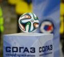 Электронное бронирование билетов на матч «Арсенал» – «Рубин» заработает 11 августа