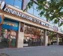 «Кулинария-кафе сестер Пироговых»: вкусно, как дома!