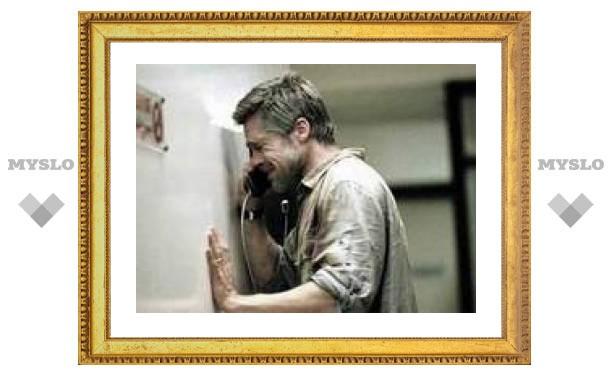 """Ведущая церемонии """"Оскар"""" считает Брэда Питта ограбленным"""