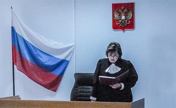 Три жителя Московской области отсидят 52 года за убийство тульского таксиста