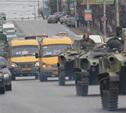 По Туле прошла колонна военной техники