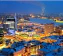 Глава Ростуризма посоветовала россиянам отдохнуть в Татарстане