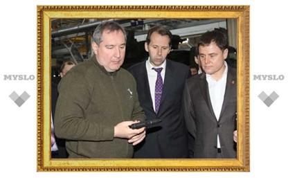 "Дмитрий Рогозин пообещал поднять тульскую ""оборонку"""