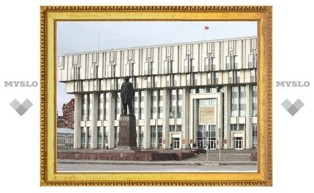 В областной Думе выбрали нового депутата