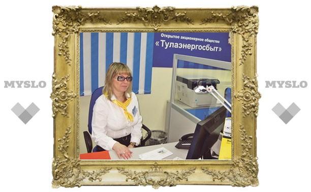 «Тулаэнергосбыт» открыл Центр обслуживания клиентов в Щекине