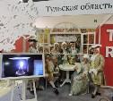 На Международном туристическом форуме Тульская область представила «Русские усадьбы»