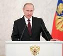 Владимир Путин отметил роль детских технопарков в развитии системы образования