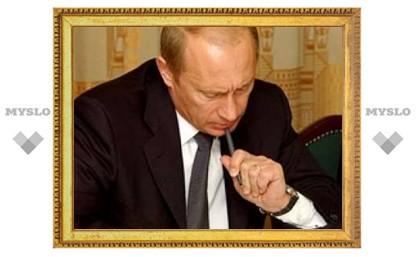 Туляки уже задали Путину 4 500 вопросов
