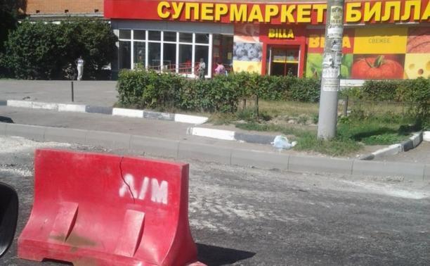 В Туле начали убирать парковочные карманы