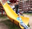 Депутаты Госдумы предлагают давать дополнительные дни отпуска за детей