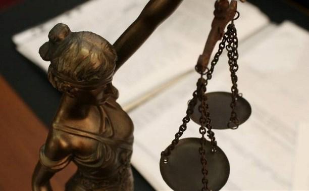Где в августе можно будет получить бесплатную юридическую помощь