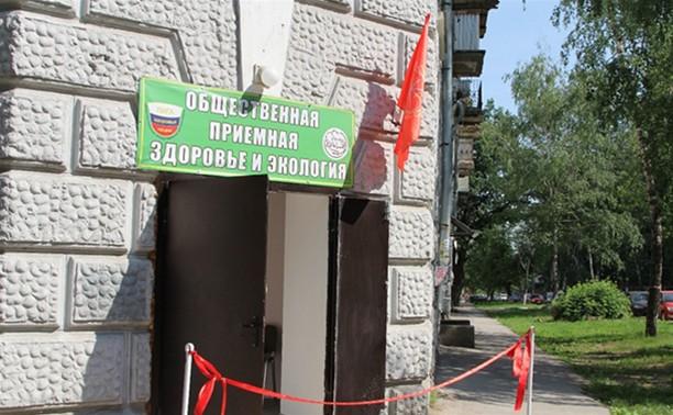 Александр Прокопук: «Экологическая нагрузка на Тулу достаточно серьезная»