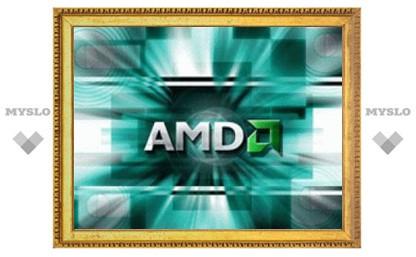 AMD: 2-ядерные Opteron покорили частоту в 3 ГГц