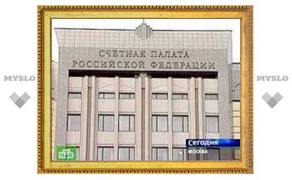 Счетная палата проверила российскую недвижимость за рубежом