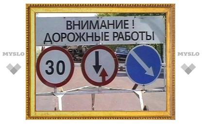 22 апреля закроют Калужское шоссе