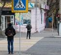 Рейд в Туле: Скрытый патруль ловил «неуступчивых» водителей и пешеходов-нарушителей