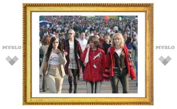 10 ноября: Всемирный день молодежи