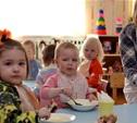 Хотите открыть частный детский сад, но не знаете как?