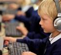 Ученикам тульских спецшкол помогут с информатикой