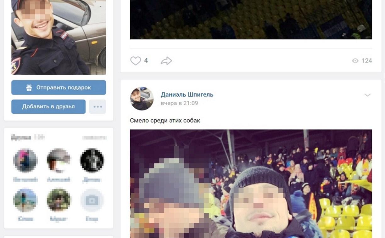 В Туле лже-полицейский назвал болельщиков «Арсенала» «собаками»
