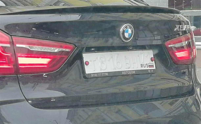 Щекинец ездил на BMW с совсем не читаемыми знаками