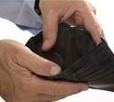 10 000 тульских организаций  выплачивают сотрудникам зарплату ниже установленного минимума