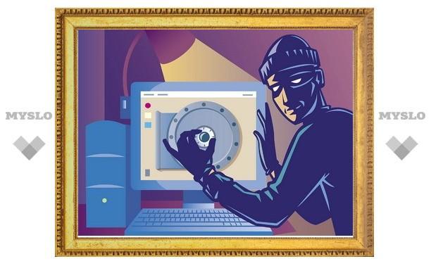 США назвали Россию и Китай главными кибершпионами