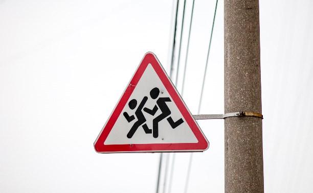 За прошедшие выходные на дорогах Тулы и области сбили двух пешеходов