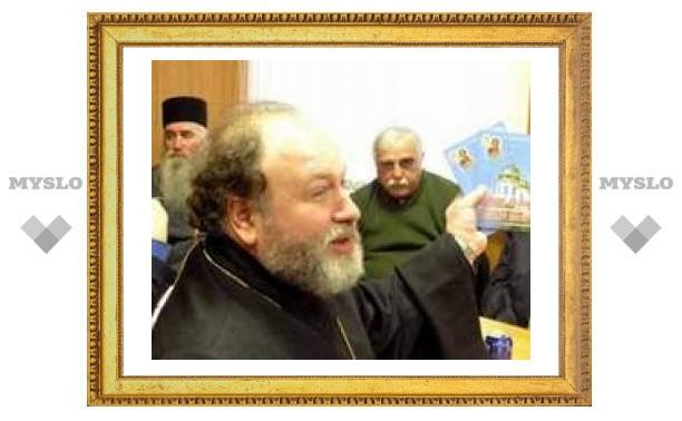В РПЦ обеспокоены обилием оккультной литературы в крупных книжных магазинах