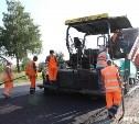 Туляки смогут решить, какие дороги отремонтируют в 2016 году