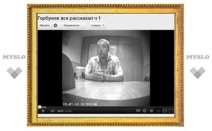 """В Интернет попало видео признаний обвиняемого в убийстве экс-главы """"Тулатранса"""" Николая Митяева"""
