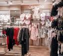 Открой собственный магазин нижнего белья всего за 30 дней!