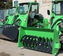 Для МУП «Декоративные культуры» закупили новые тракторы