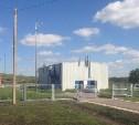 В посёлке Ломинцевский открыты новые очистные сооружения