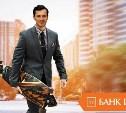 Акция «Бизнес-ритм» от Банка Интеза – специальные условия для бизнеса до конца 2014 года