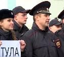 Тульские полицейские приняли участие в праздничном флешмобе