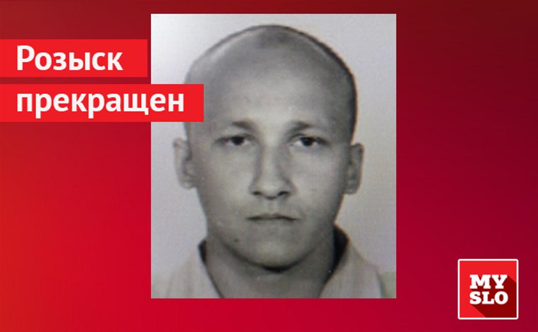Задержан подозреваемый в незаконном обороте наркотиков и оружия: полиция объявила о прекращении розыска