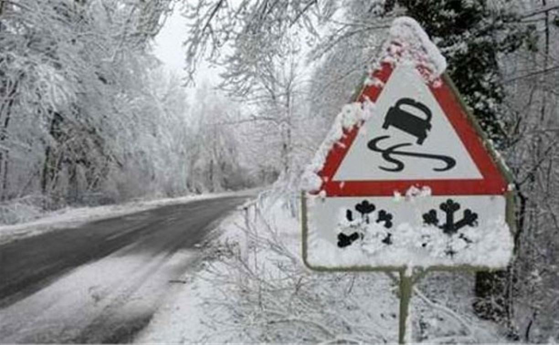 Ночью в Туле ожидается резкое похолодание