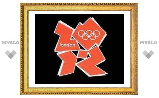 Лондон представил эмблему Олимпиады-2012